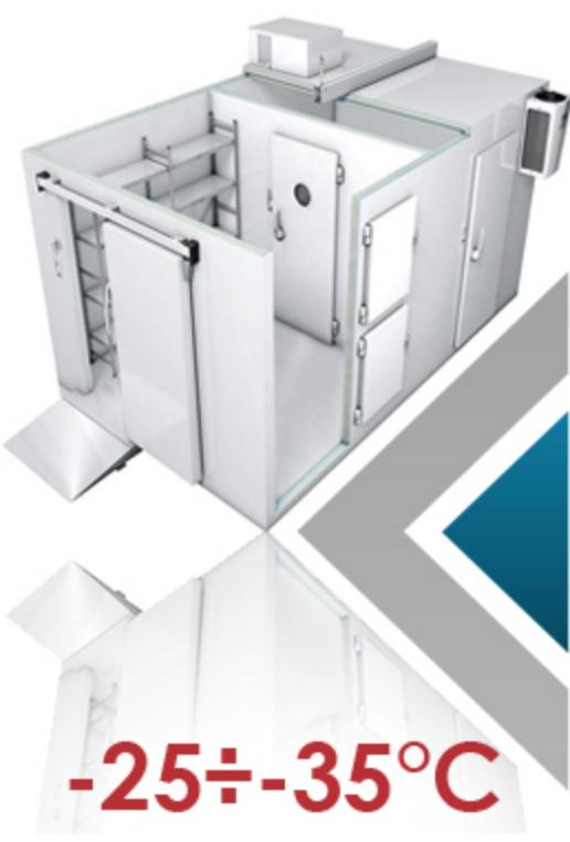 Хладилни камери за шоково замразяване